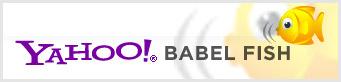 Yahoo! Babel Fish